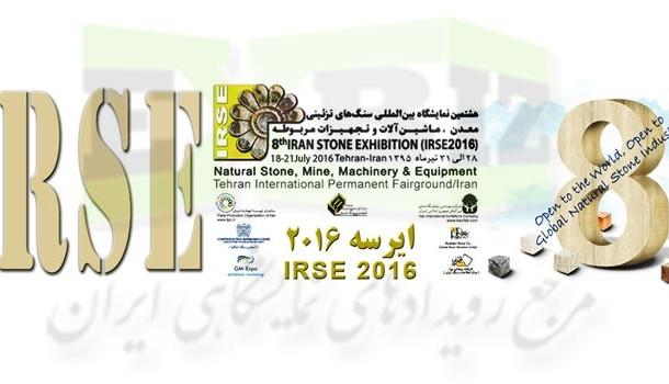 معافیت سپرده گذاری اعضای انجمن در نمایشگاه سنگ