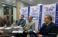 نشست خبری اواین کنفرانس و نمایشگاه جانبی صنعت نمایشگاهی ایران