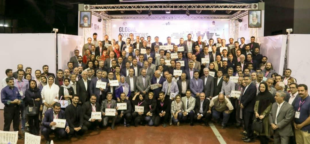 تصویر از تصاویر مراسم روز جهانی صنعت نمایشگاهی
