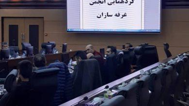 تصویر از جلسه هم اندیشی مورخ ۱۹ بهمن ماه