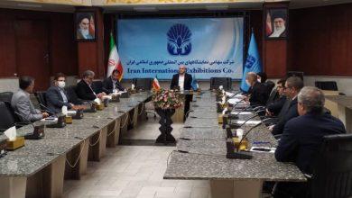 Photo of شورای سیاست گذاری برگزاری نمایشگاه های ایران در دوران کرونا