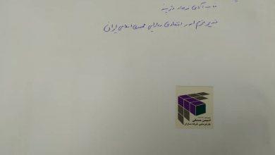 Photo of طومار امضاء شده توسط فعالین صنعت نمایشگاهی به وزاری مربوطه ارسال شد